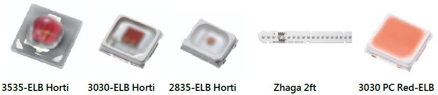 钱柜娱乐_亿光电子研发不同功率产品,展出植物照明灯具