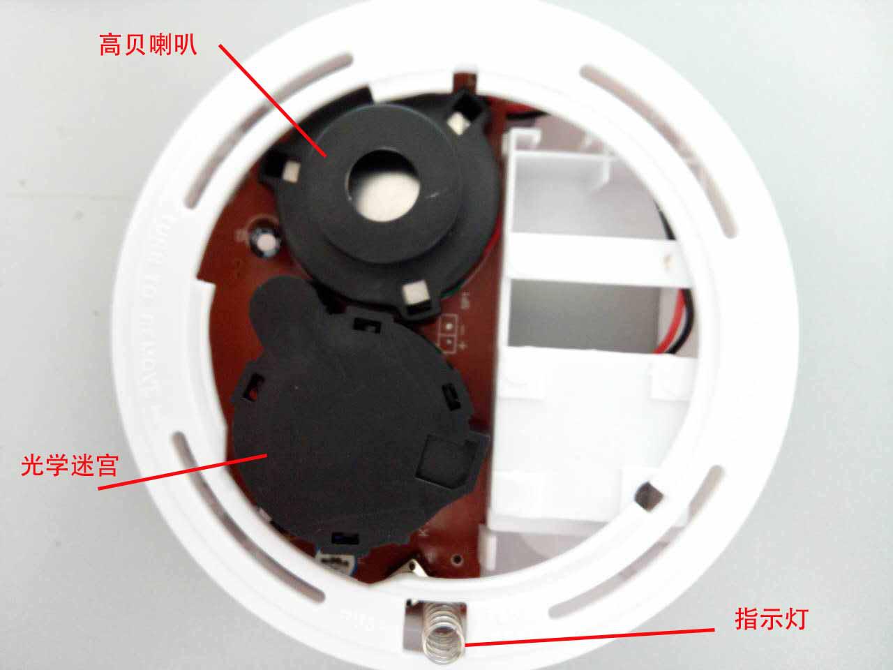钱柜娱乐国际_应用在光电式烟雾传感器上的发射管和接收管