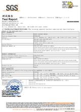 钱柜娱乐国际_亿光光耦SGS测试报告,亿光光耦供应商钱柜娱乐国际电子