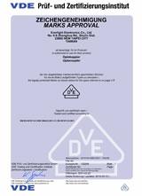 钱柜娱乐111_亿光VDE测试报告_亿光电子供应商钱柜娱乐国际电子