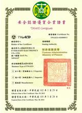 钱柜娱乐_安全认证优质企业证书