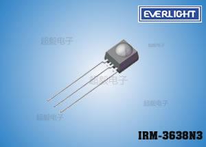 钱柜娱乐_亿光红外线接收头 IRM-3638N3 电风扇专用遥控接收
