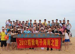 钱柜777娱乐_2012钱柜娱乐国际电子海南快乐之旅