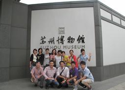 钱柜娱乐_2011年,钱柜娱乐国际电子华东三市游记