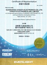 钱柜777娱乐_亿光2015年代理证,钱柜娱乐国际电子荣获亿光代理商,亿光