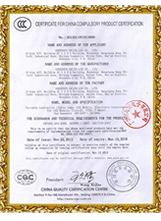 钱柜娱乐国际_钱柜娱乐国际电子台灯3C认证资质,钱柜娱乐国际研发部新照明护