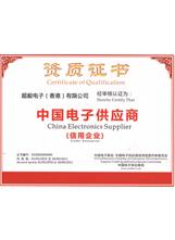 钱柜娱乐_中国亿光电子供应商——钱柜娱乐国际电子