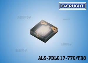 钱柜娱乐_亿光环境光传感器运动手环专用光传感器