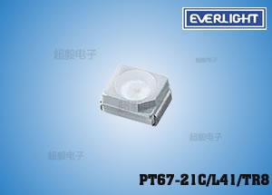 钱柜777娱乐_PT67-21C/L41/TR8,亿光高速三极管,贴片红外线接收管
