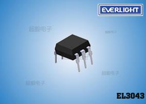 钱柜娱乐国际_亿光双向可控硅光耦 EL3043 电机专用光电耦合器
