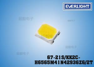 钱柜娱乐_亿光2835 0.2w白光封装 67-21S/KK2C-H6565M41N42936Z6/2T