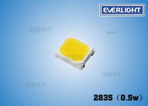 钱柜娱乐111_亿光贴片2835灯珠 0.5W/150mA低功率LED 装饰照明专用