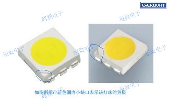 判断亿光5050贴片LED正负极   亿光5050贴片led是一款在LED节能灯照明行业中比较常用到的贴片led,但是很多用户在拿到5050贴片led不知到怎么焊接,原因就是不知道如何区分5050贴片led正负极,今天我们就给大家说下如何区分5050贴片led正负极,我们采用图片的形式,直观的向大家介绍下,希望对大家有用!